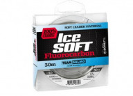 Флюорокарбон Team Salmo Ice Soft Fluorocarbon