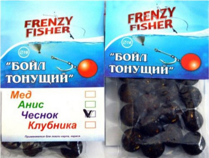 Бойлы Frenzy Fisher Пакет